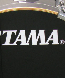 Kick Drum Samples - Tama Starclassic Birch