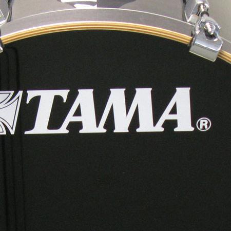 Kick Drum Samples - Tama Starclassic Birch